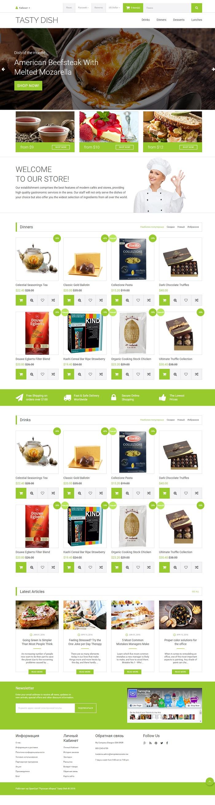 Website Nhà hàng thức ăn cao cấp